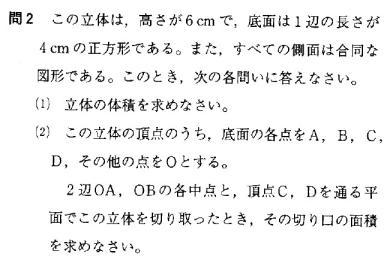 2012oki-9-2_06