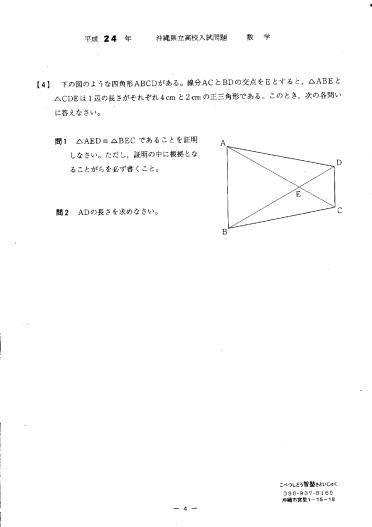 2012okinawa-04