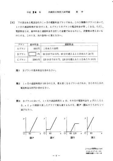 2012okinawa-05