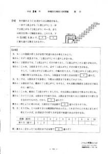 2012okinawa-10