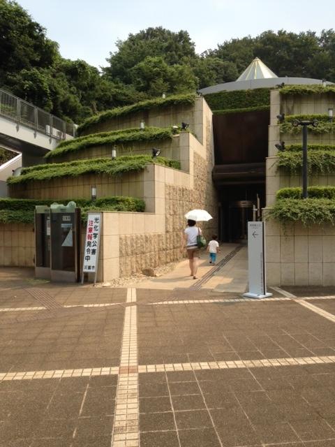 entrance2taro