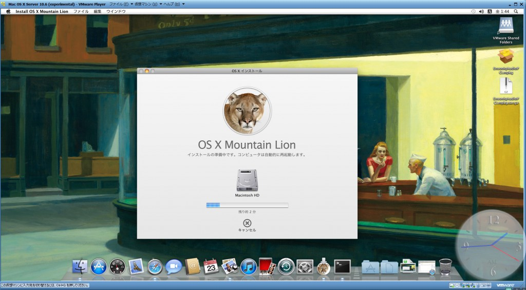 lionprepairing