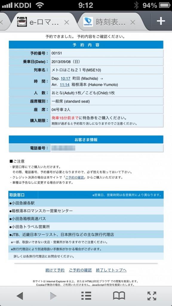 registered01
