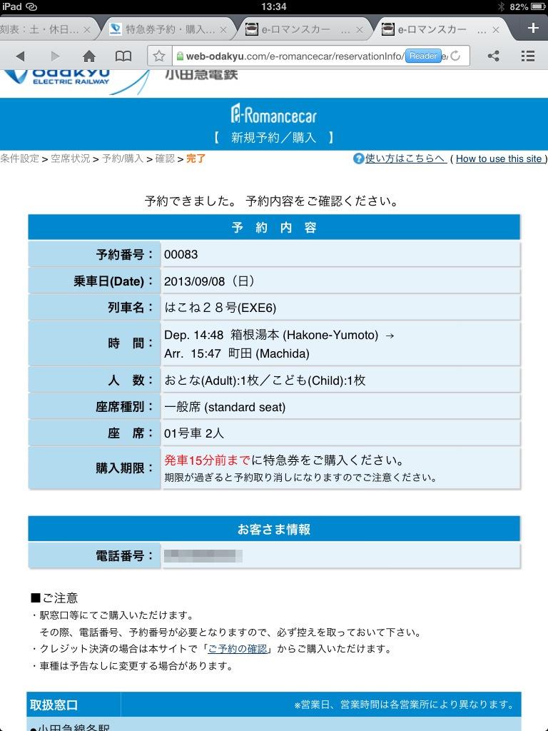 registered02