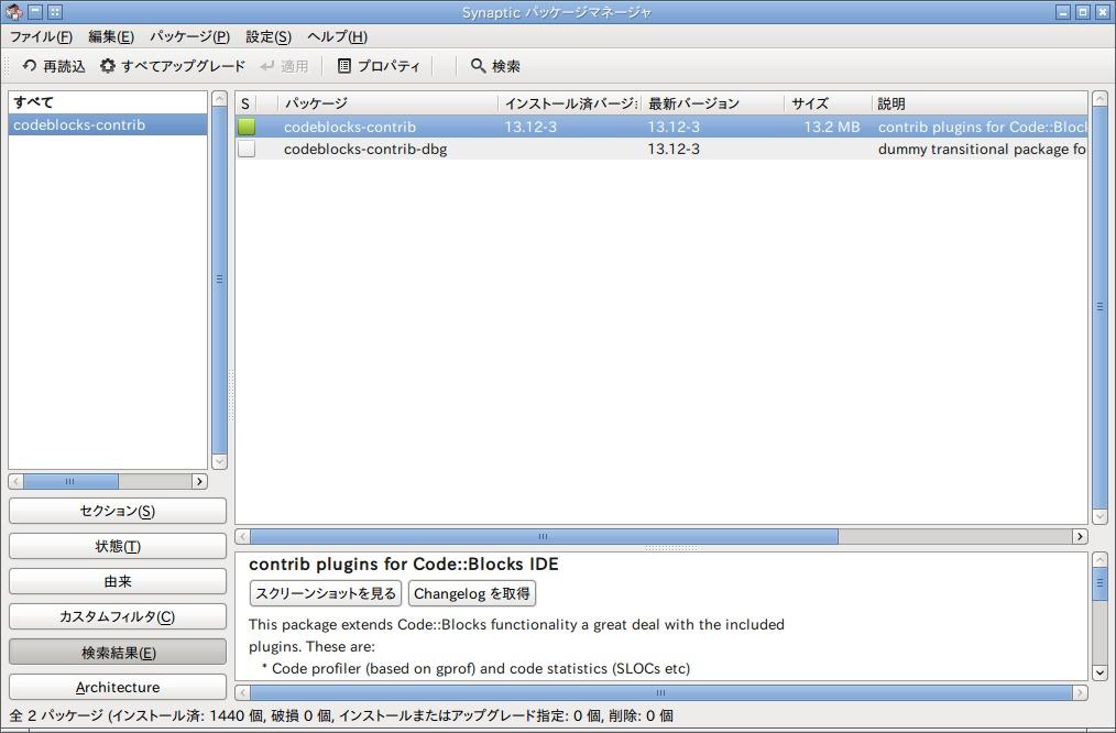 codeblocks-contribInSynaptic